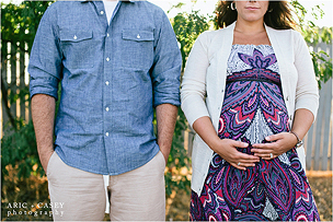 Becca + Tate | Lubbock Maternity Photographer