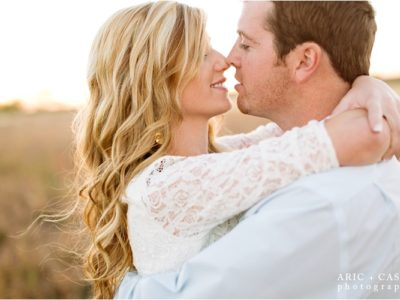 Courtney + Jarrel | Midland Wedding Photographer