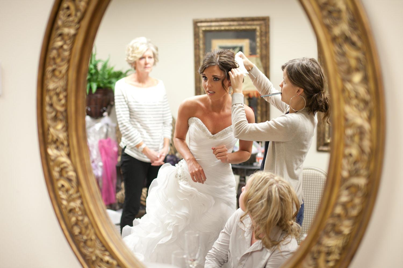 legacy event center bridal suite
